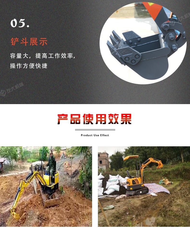 09微型挖掘机