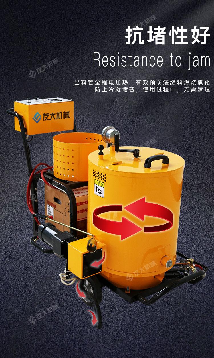 60升沥青灌缝机
