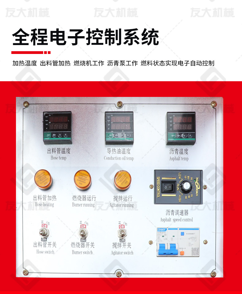 100L沥青灌缝机电动行走_09.jpg