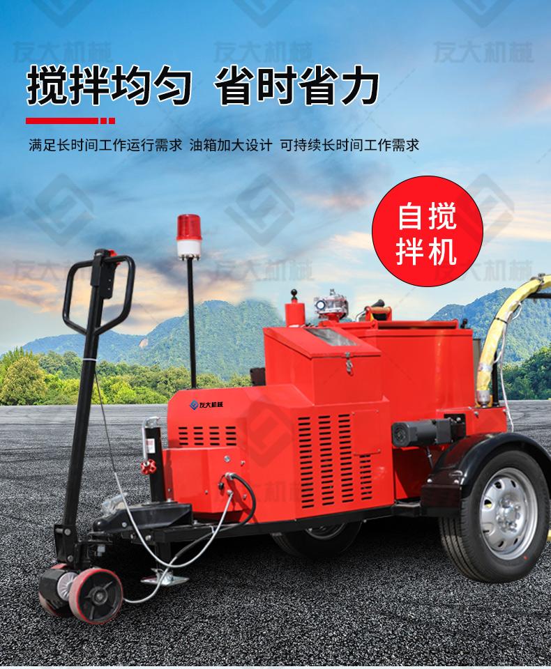 100L沥青灌缝机电动行走_07.jpg