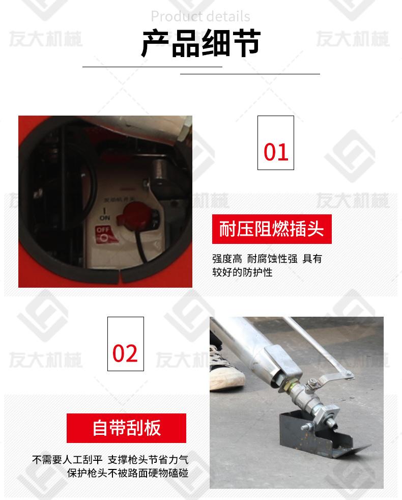 100L沥青灌缝机电动行走_13.jpg