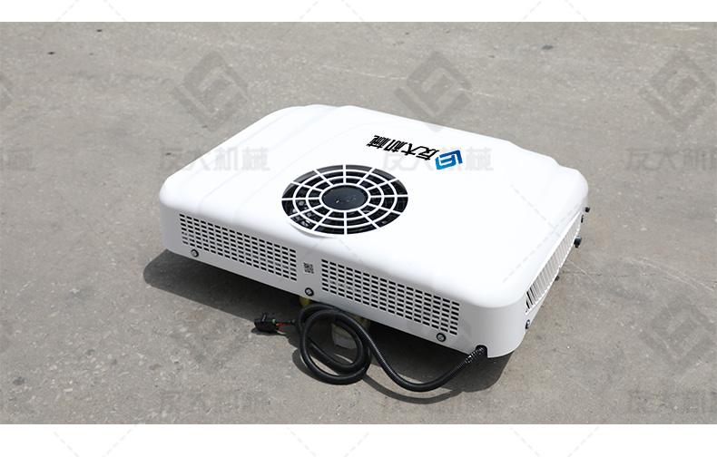 车载空调D3000白色_17.jpg