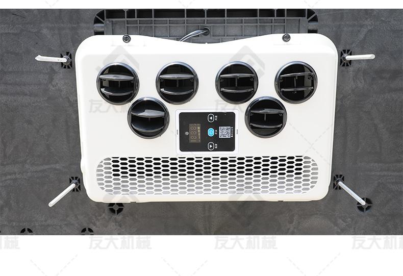 车载空调D3000白色_18.jpg